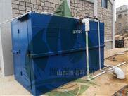 旧村改造污水处理设备厂家直销