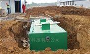 景区生活废水处理设备