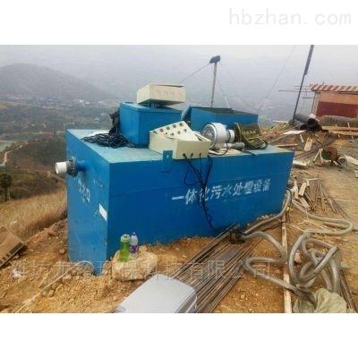 风景区生活污水处理设备