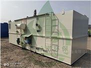 低浓度污水回用设备
