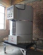 教育系统定制版电开水锅炉