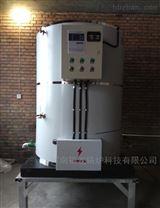 临沧大型预约定时电茶水炉