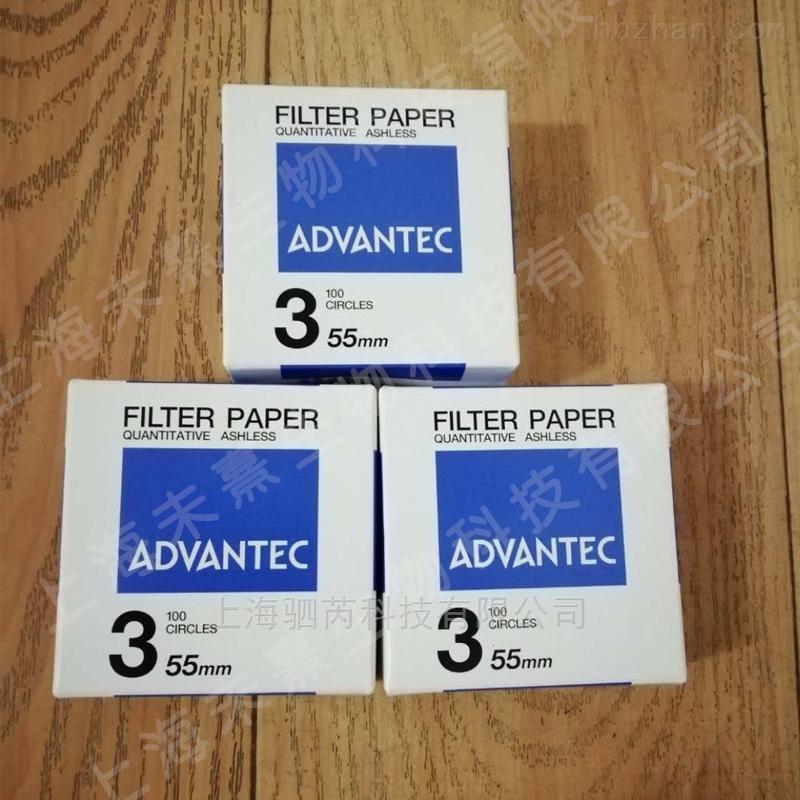 日本ADVANTEC 3号定量滤纸