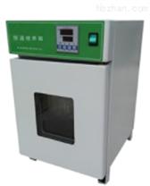 BOD细菌微生物霉菌培养箱
