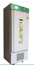 可编程冷光源低温光照培养箱