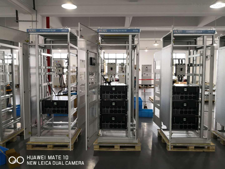 混合动态消谐补偿装置生产厂家