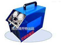空调收氟机、氟利昂回收机