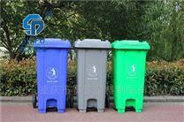 240升脚踩分类塑料垃圾桶 德阳厂家
