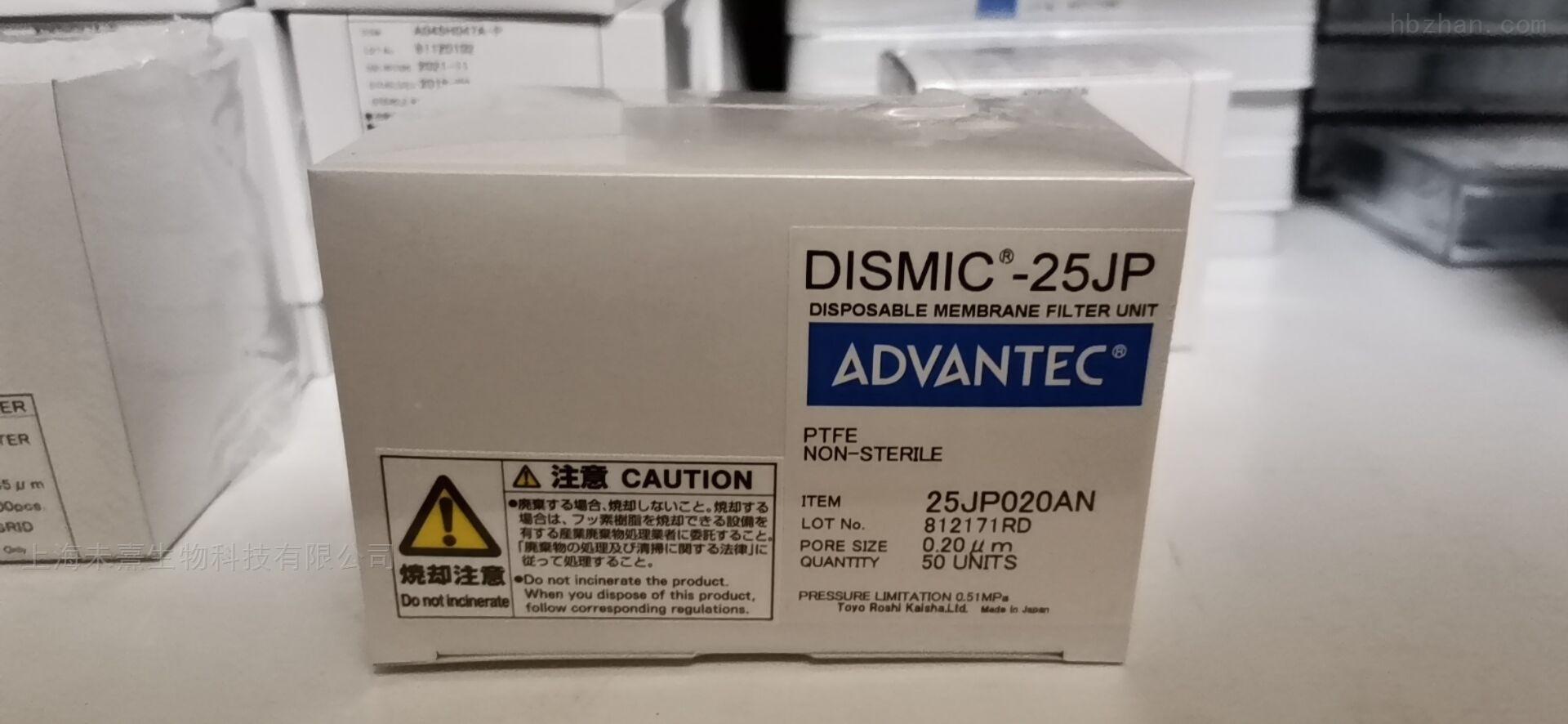 日本东洋聚四氟乙烯过滤器0.2um针头滤器
