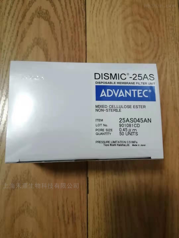 日本东洋ADVANTEC针头式过滤器25mm滤器