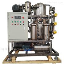 KRA-30不锈钢精密过滤滤油机