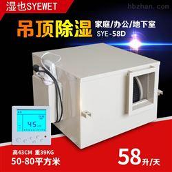 SYHF-7.5Q湘潭新风除湿机优质产品