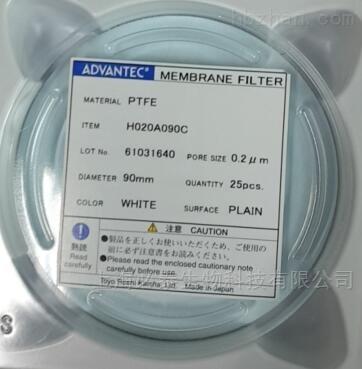 东洋ADVANTEC 亲水性PTFE滤膜0.2um90mm