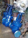 Z941Y-100I 高温高压电动闸阀