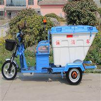 垃圾清运车电动三轮垃圾车