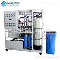 井水(地下水)软化处理设备