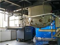 化工循环式电导热油炉