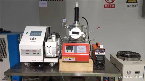 微型真空电弧熔炼炉