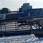 MMSED高效磁混凝污水处理设备