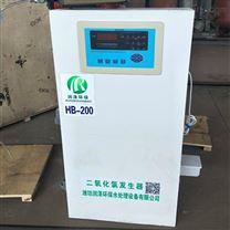 自来水消毒设备 饮用 二氧化氯发生器