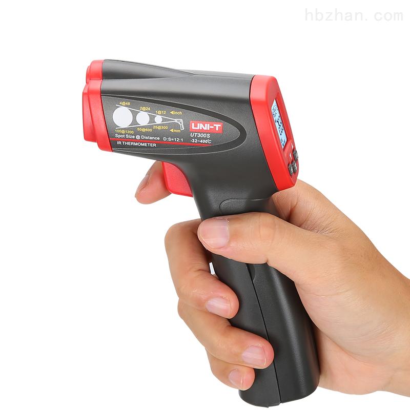 UT300S非接触式红外测温仪