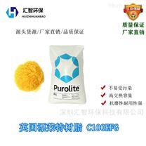 漂莱特C100E-FG食品树脂的使用寿命