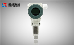MX-YL-05防爆温度变送器