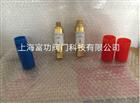 止回阀ZHG-1A(Z073)氧气干式回火防止器