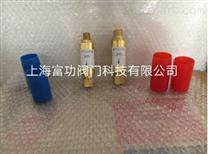 回火防止器ZHG-2A、ZHG-1A