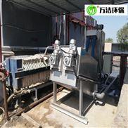 煤矿污泥压滤设备 叠螺式污泥脱水机优质