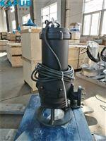 化粪池11KW切割潜污铰刀泵MPE1100-2M