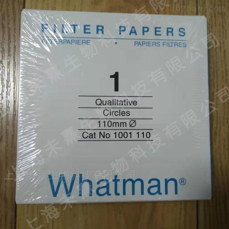 沃特曼GRADE1直径400mm定性滤纸