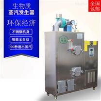 广东旭恩节能环保燃气蒸汽发生器的分析
