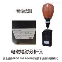 职业卫生电磁波辐射及XC200电磁辐射仪