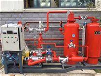 要如何挑选适合的蒸汽冷凝水回收机