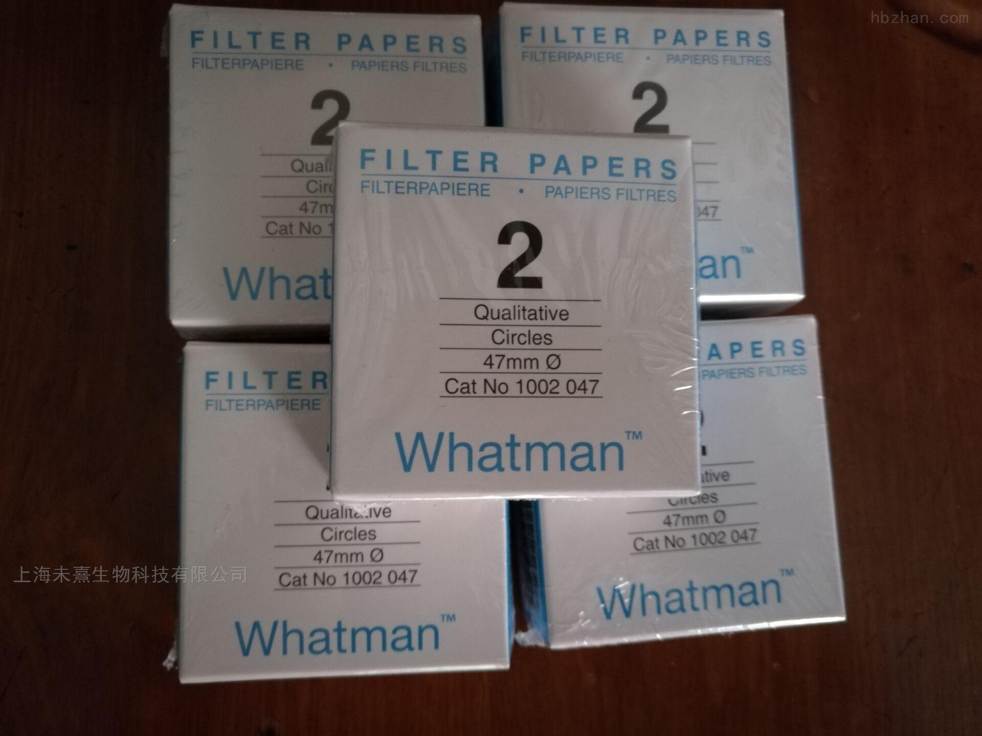 英国whatman滤纸2号47mm直径定性滤纸
