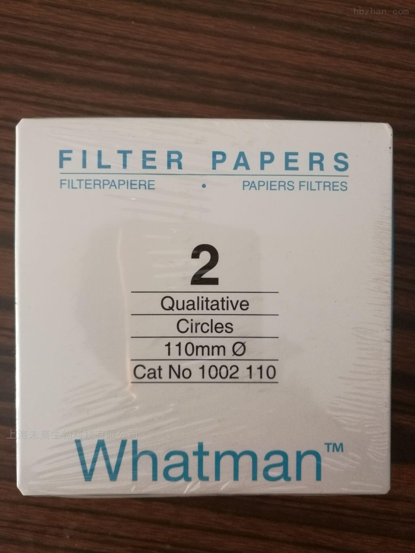 沃特曼Grade2直径110mm2号定性滤纸