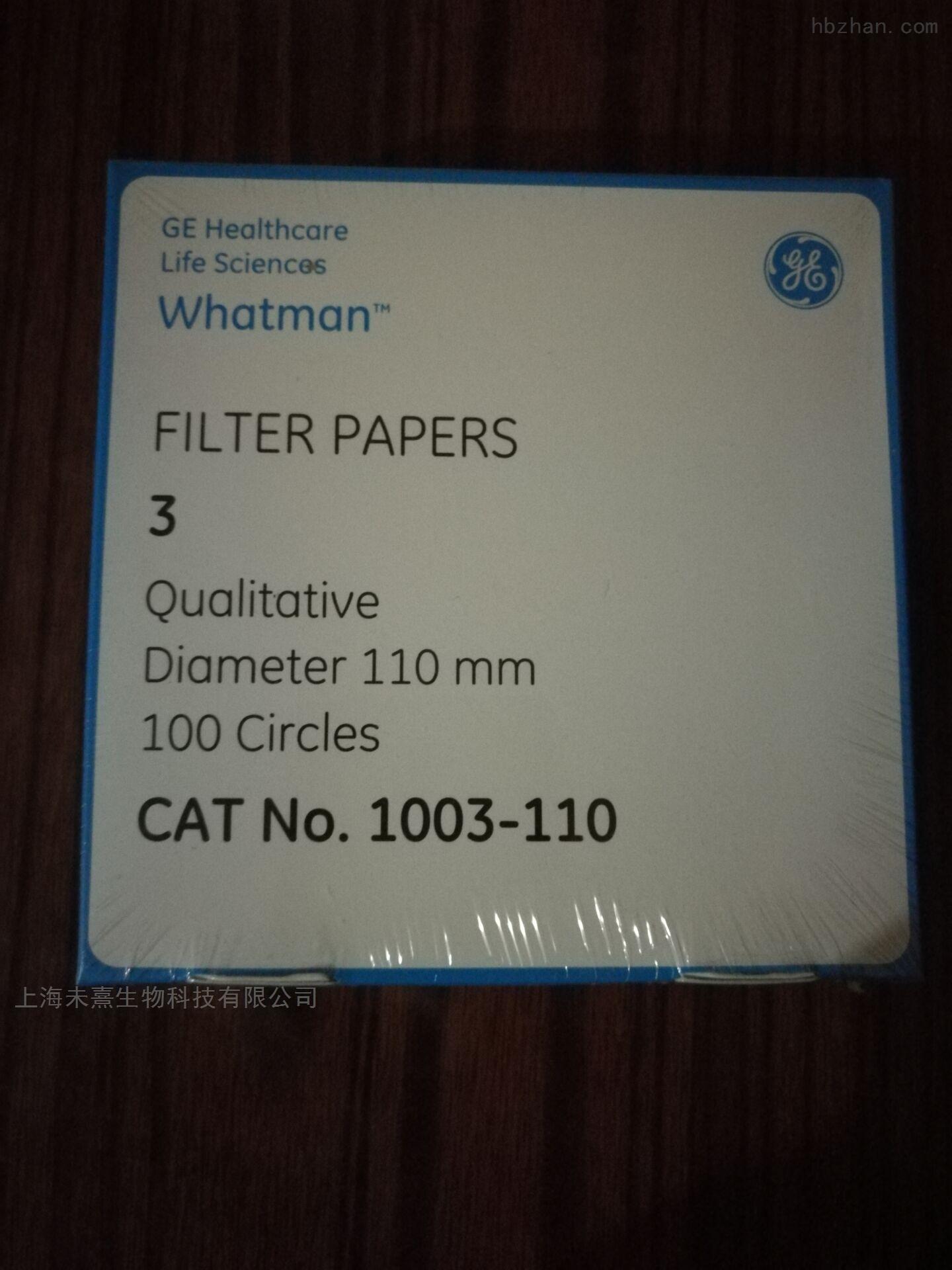 英国whatman3号定性滤纸110mm直径