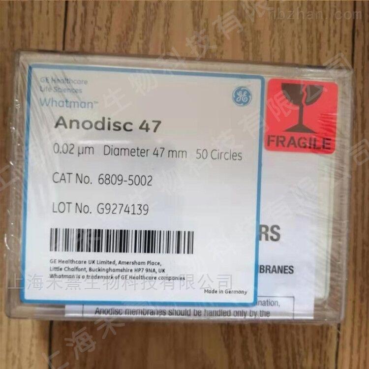 沃特曼20纳米圆片AAO滤膜氧化铝膜