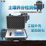 YT-TR01测土仪器