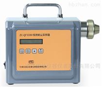 ZC-QF1100恒流粉尘采样器