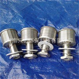TY-SM0.25厂家供应高精度不锈钢排水帽