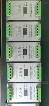 ZD-03A 一体化压缩机空压机振动变送器