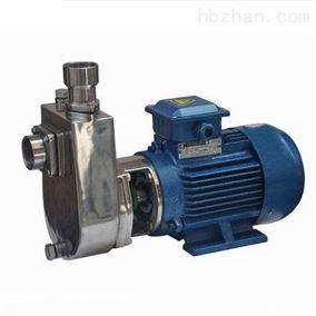 SFBX不锈钢小型自吸泵
