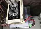 导轨式信号调节伺服控制器输出输入4-20mA
