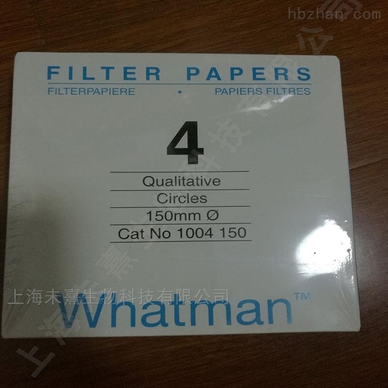 沃特曼4号滤纸whatman定性滤纸150mm直径