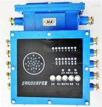 KXP183KXP183皮带机综合保护装置