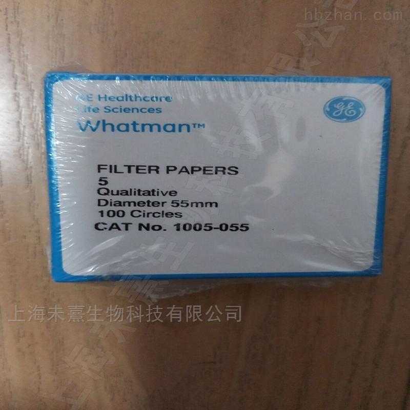 GE Whatman标准级滤纸55mm直径5号定性滤纸