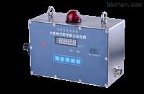 防爆型粉尘浓度检测仪(环境监测)