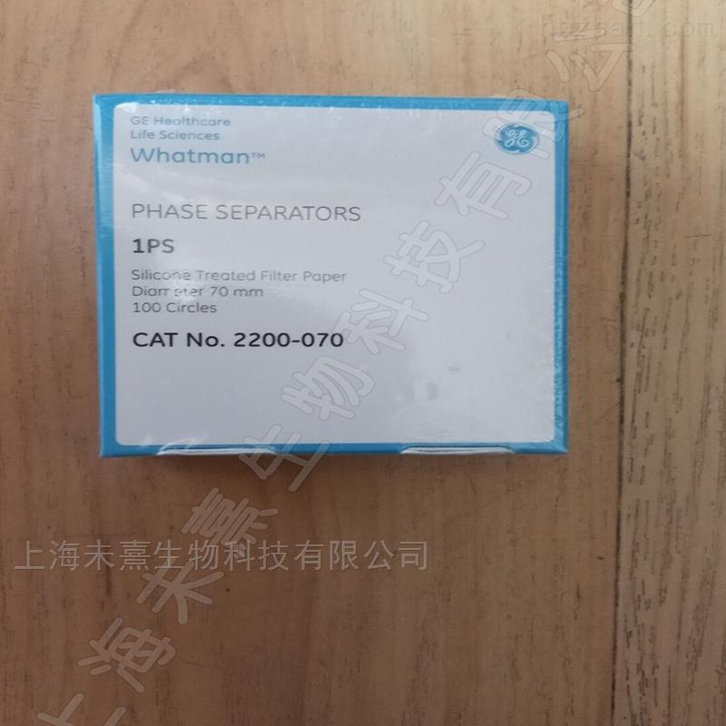 whatman 1PS疏水析相纸苯并芘滤纸